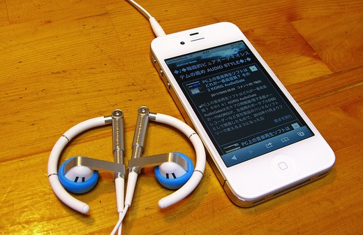 iPhone4 Bang&Olufsen A8