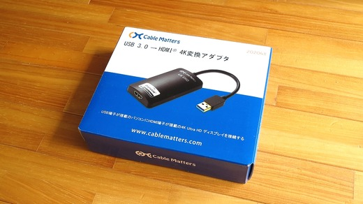 Cable Matters USB3.0 UHD Adapter package