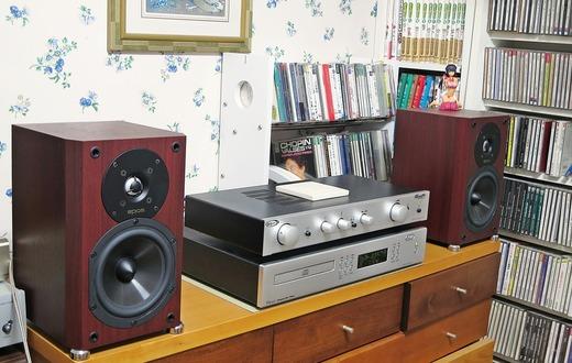 CREEK EPOS CLASSIC SOUND SYSTEM
