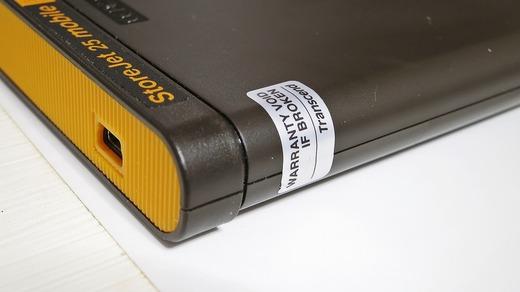 HDD封印