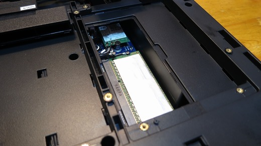 VivoMini VC65 メモリスロット