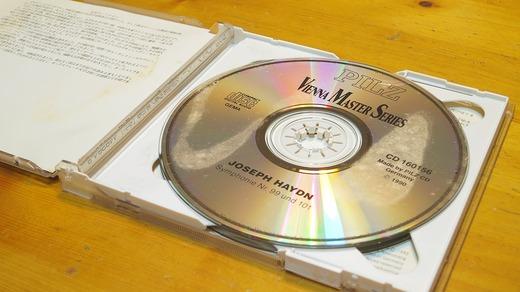 CD盤面の黴 PILZ Vienna Master Series