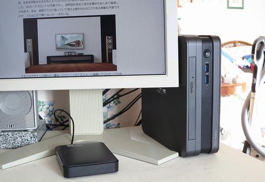 VivoMini VC65_WD Elements Portable