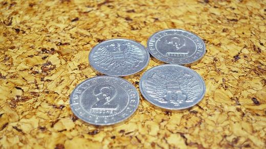 オーストリア2シリング硬貨
