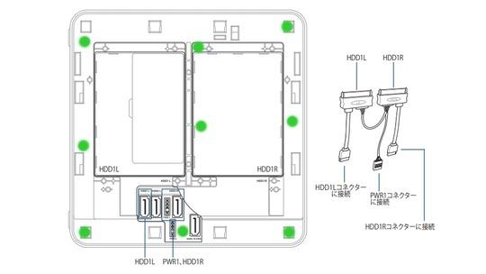 VivoMini VC65 固定ネジの場所