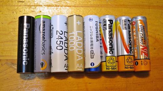 単3ニッケル水素充電池
