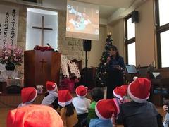18.12.24 Children Christmas