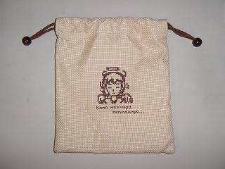 クロスステッチ刺繍つき巾着袋 ラッカ。