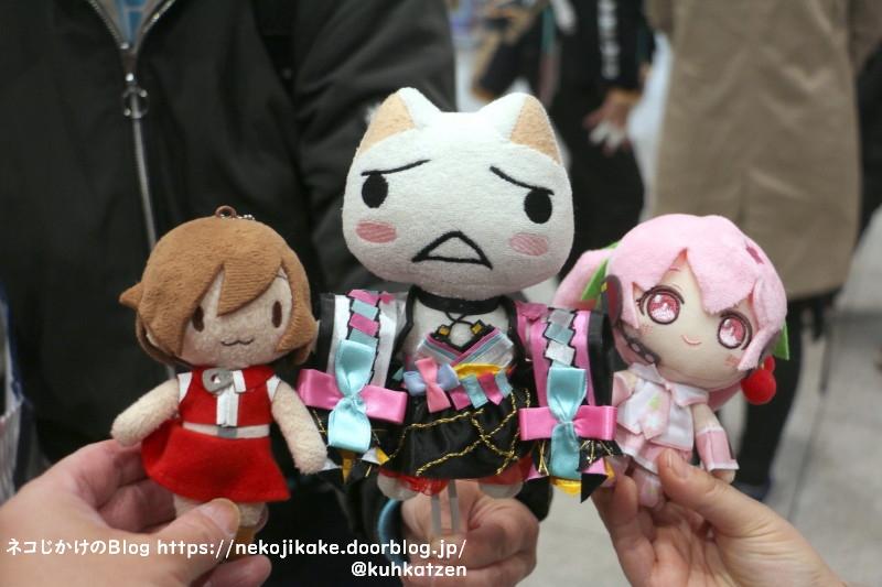 2020121925トロちゃん、桜ミクちゃんと一緒に。