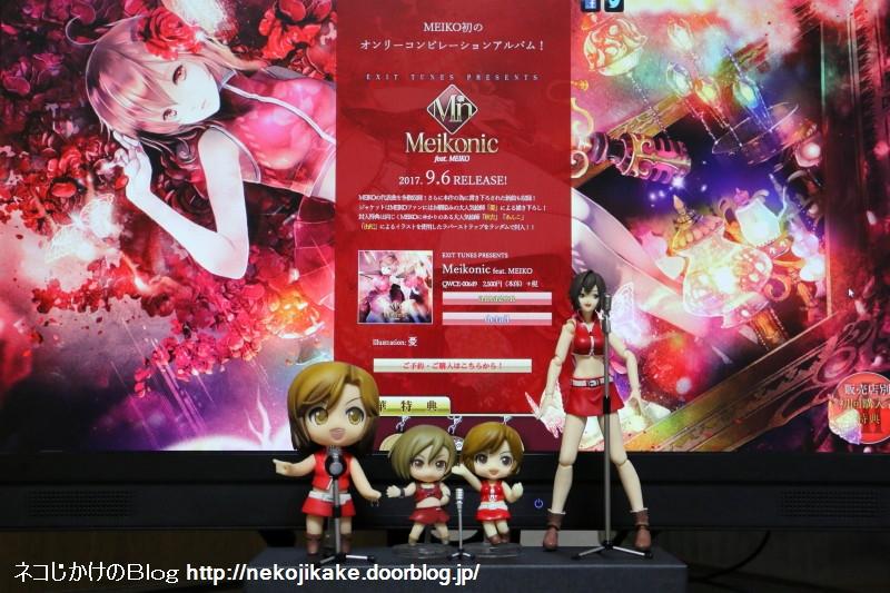 2017061709MEIKOコンピレーションアルバム「Meikonic」発売。