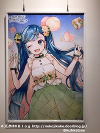2020082905初音ミク Summer Party & Birthday Party。4