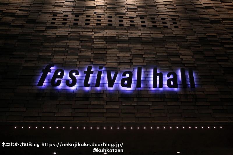 2020112734初音ミクシンフォニー2020大阪公演。1