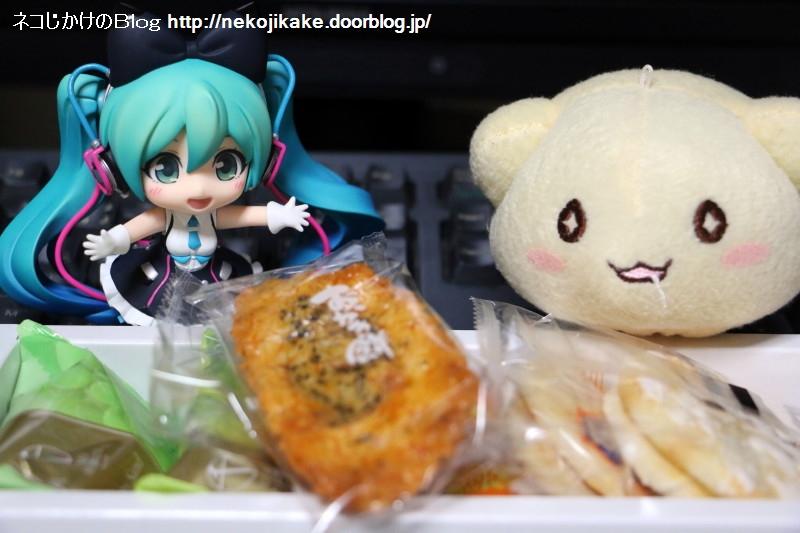2019032102お菓子だ!