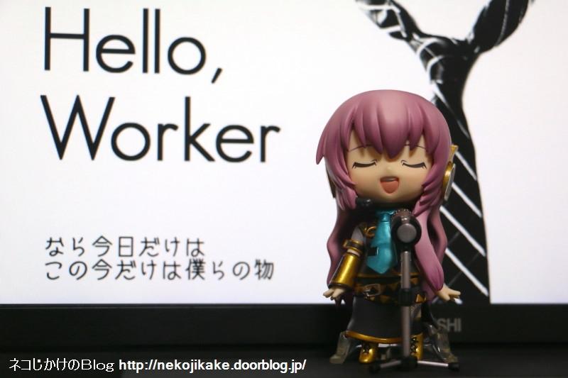 2017042711Hello,Worker.3