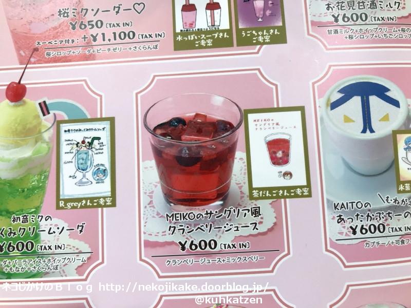 2020031805『桜ミク』コラボカフェ大阪日本橋。3