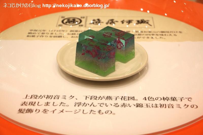 """2017091611京菓子の""""新魅""""展@京都�島屋。3"""
