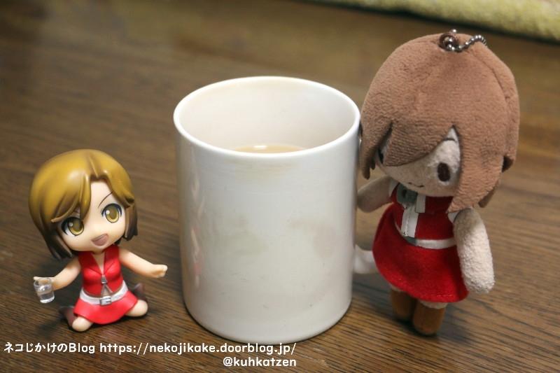 2020120704コーヒー飲んで休みましょ。