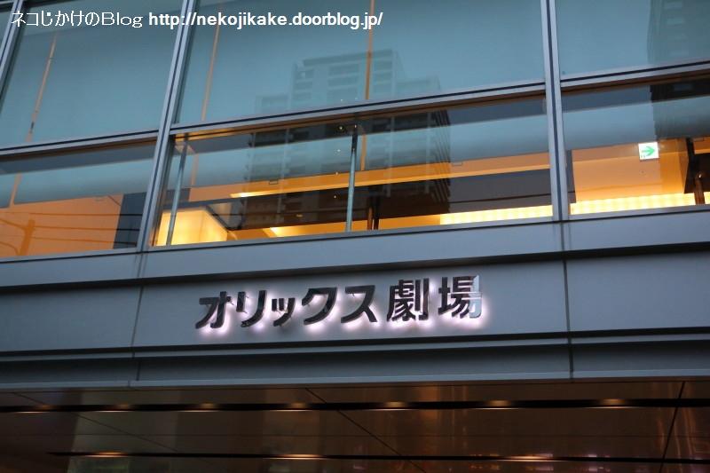 2019012505初音ミクシンフォニー2018-2019大阪公演。1