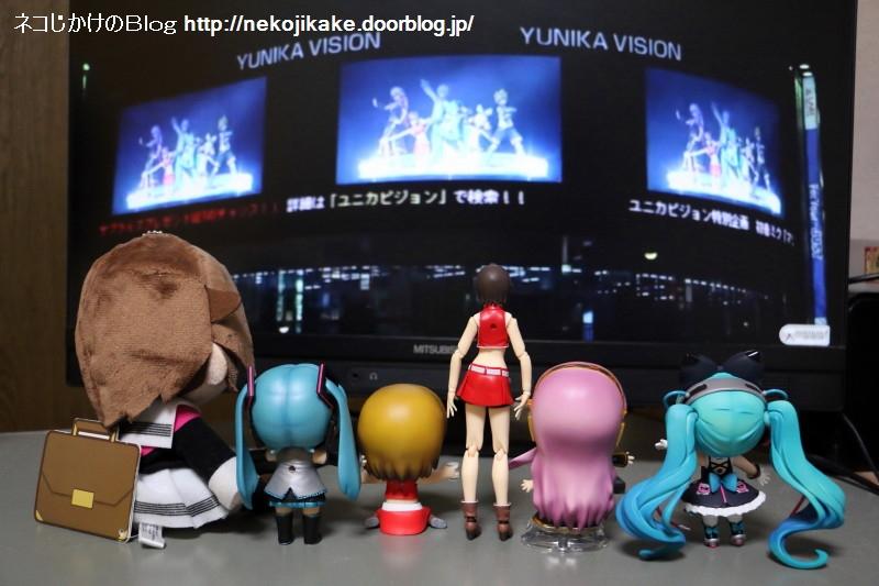 2018011006「マジカルミライ2017」上映会@YUNIKA VISION4