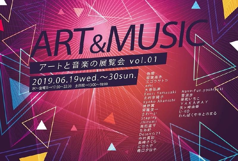 2019062910アートと音楽の展覧会 vol.01@pad gallery。1