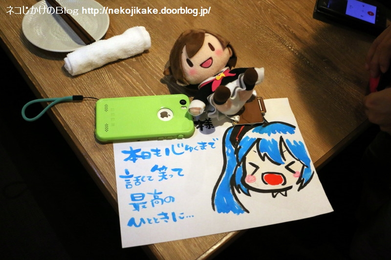 2018060909ナオミさん・ひなくまちちゃんお誕生会。1