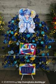2018090127マジカルミライ2018TOKYO企画展9/1その3。8
