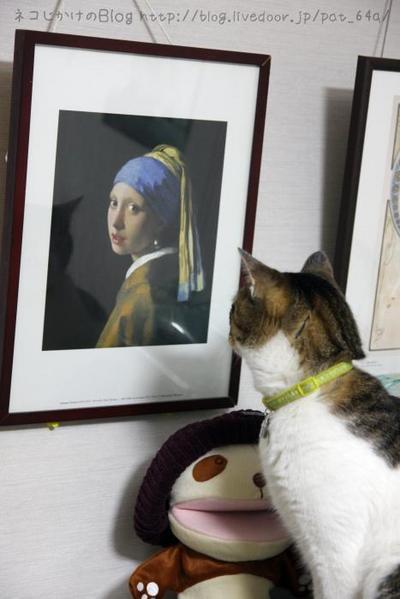 絵画鑑賞。シマ