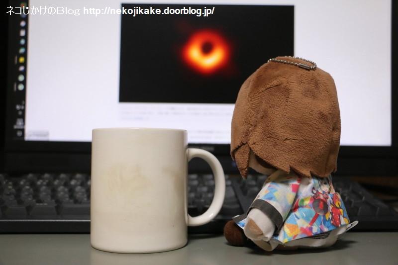 2019041003全てを吸い込むブラックホール。2