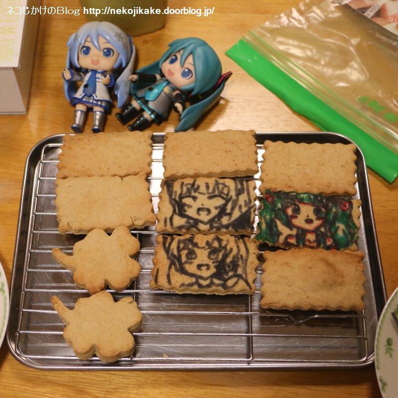 2018030304クッキー職人さんの朝は早い。