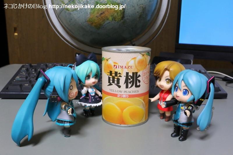 2017092103桃缶食べたい。