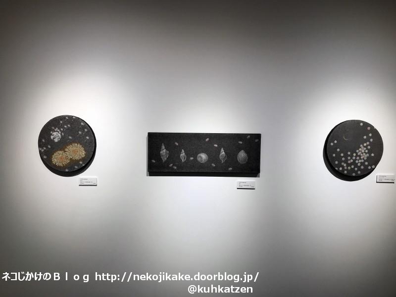 2020030603Spring Show 2020@Nii Fine Arts 1