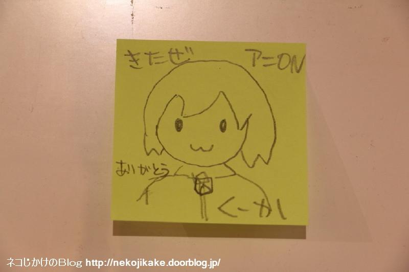 2019031517初音ミク MUSIC CAFE 2本目@アニON STATION なんば。8