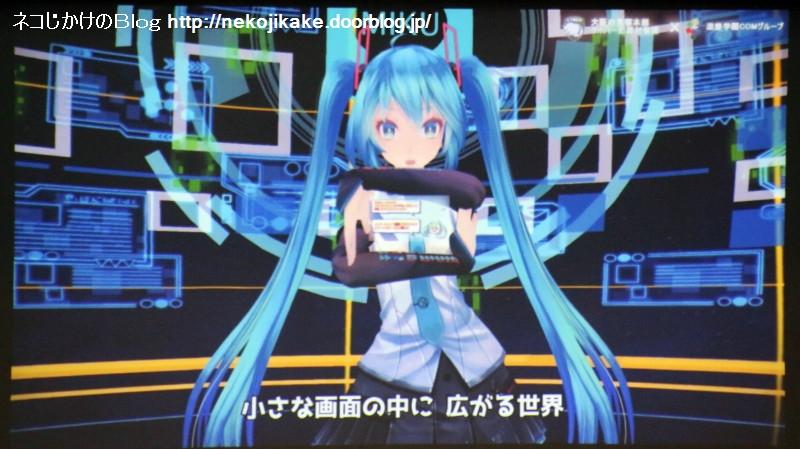 2018030906「This World」制作発表会@曽根崎警察署地下1階。2