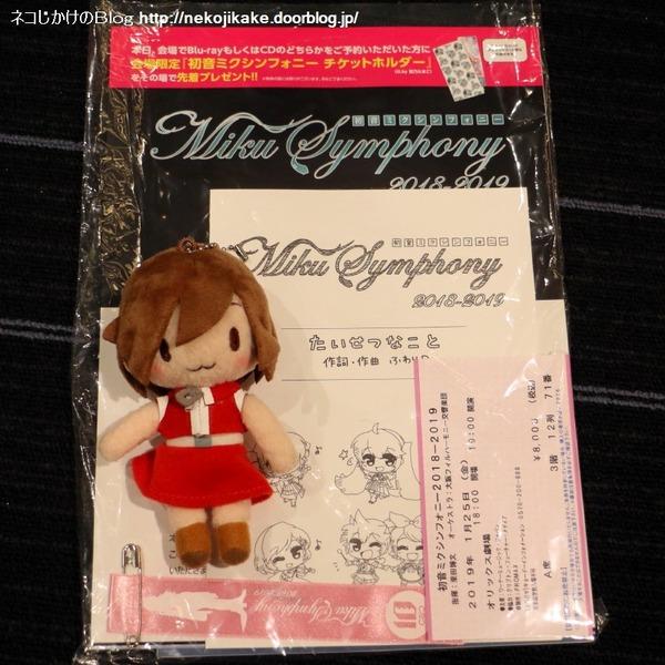 2019012507初音ミクシンフォニー2018-2019大阪公演。3