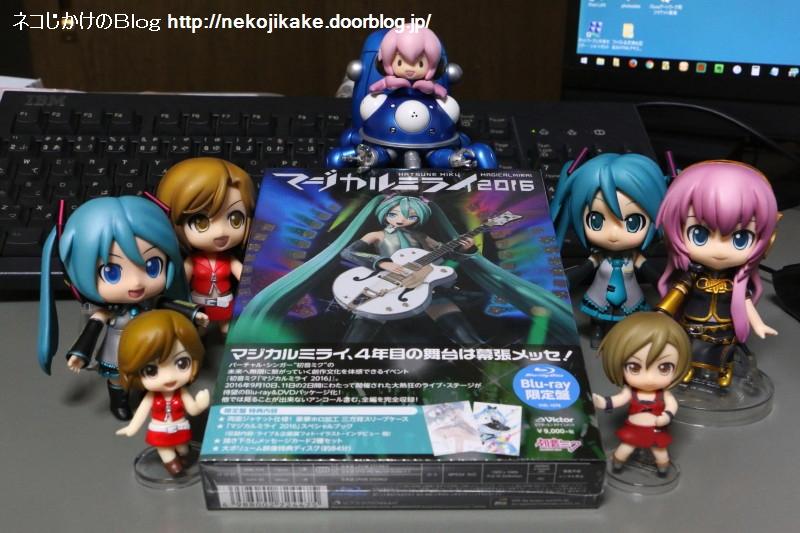 2017032304マジカルミライ2016Blu-ray限定盤。