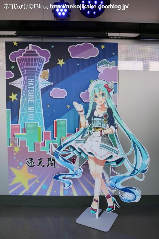 2019080327通天閣×初音ミク Collaboration 2019。15