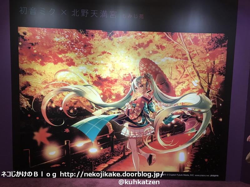 2019120809KYOTO NIPPON FESTIVAL@北野天満宮。9