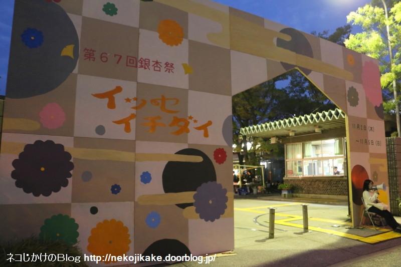 2017110304初音ミクプロジェクションライブ@ 大阪市立大学。1