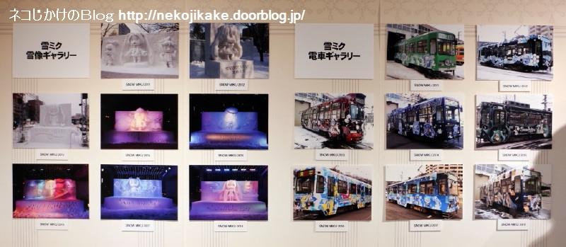 2019031507雪ミク10周年キャラバン@アニメイトO.N.SQUARE。4