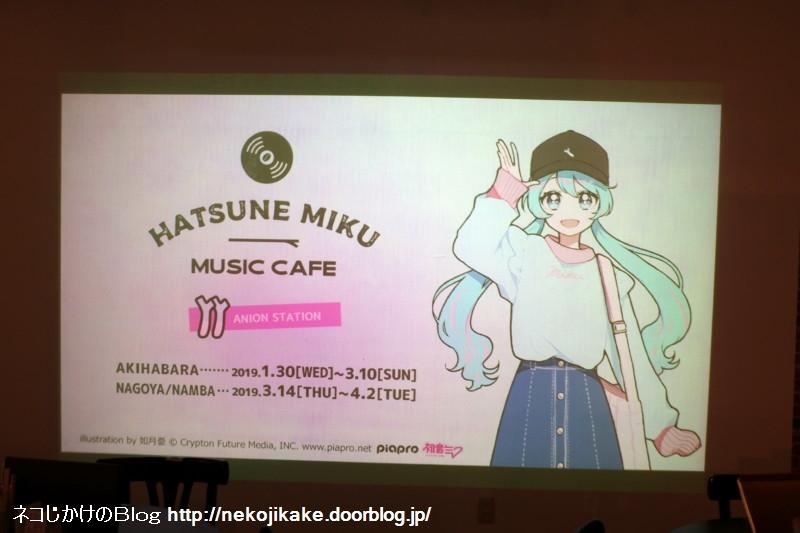 2019031804初音ミク MUSIC CAFE 2本目@アニON なんば。2回目 2