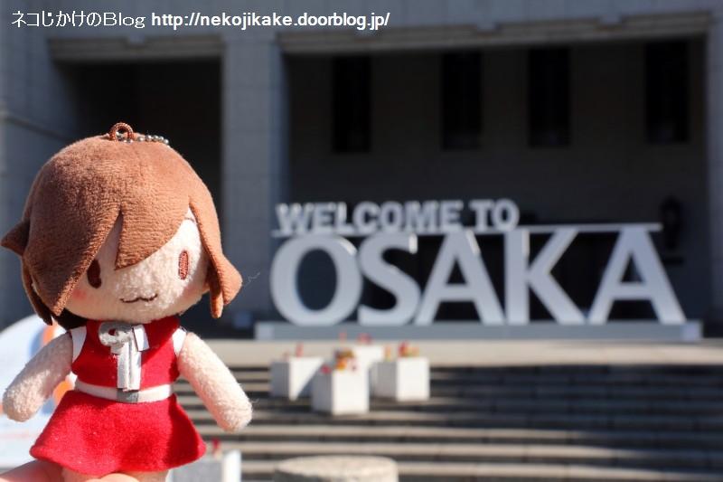 2019112304大阪へいらっしゃい!