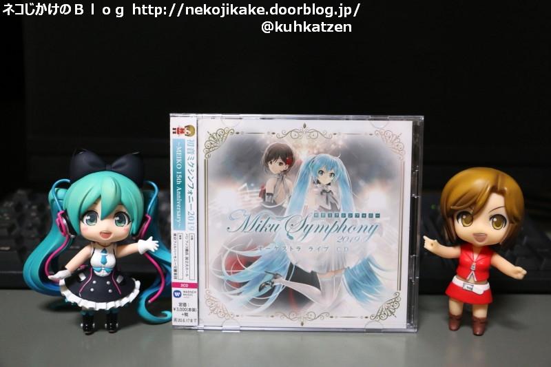 2019122405初音ミクシンフォニー2019 横浜公演のCDですよ。