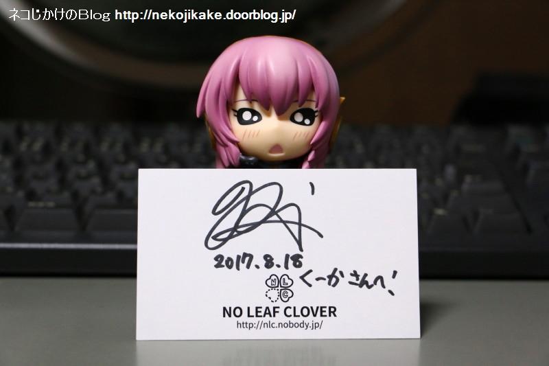 2017081812ハヤシケイさんにサインをいただきました。