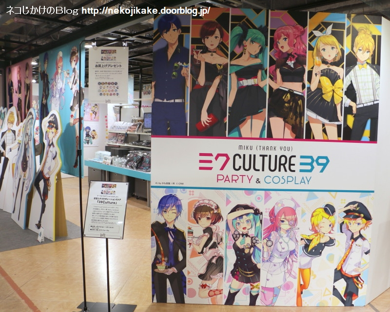 201905011139Culture2019 PARTY&COSPLAY 梅田ロフト。1