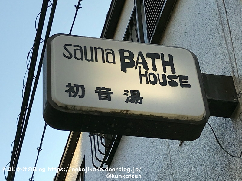 2020102521京都散策。3