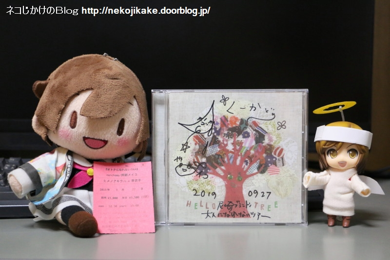 2019092707CDアルバムとチケット。1
