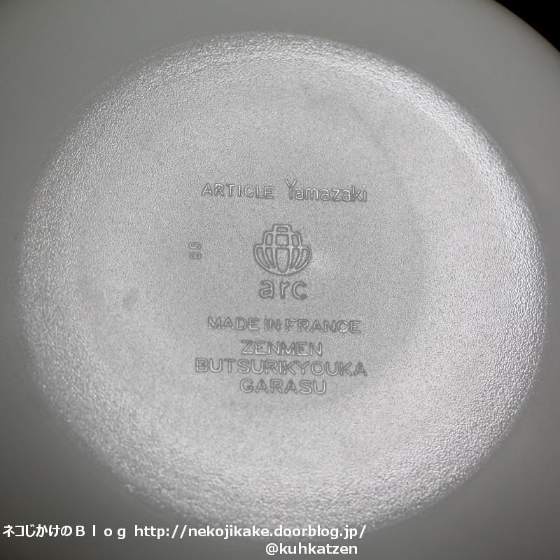 2020042203パン祭りの皿。2