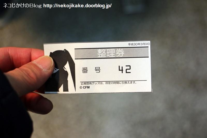 2018030905「This World」制作発表会@曽根崎警察署地下1階。1