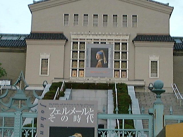 20000521フェルメールとその時代@大阪市立美術館1