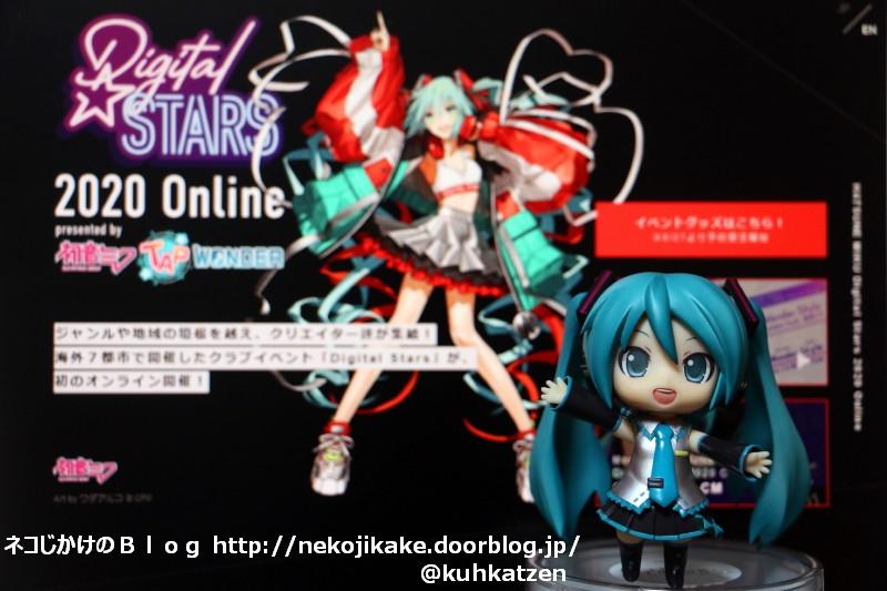 2020083004Digital STARS 2020 Online。